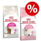 2 kg Royal Canin Health + 2 kg Royal Canin Kitten zum Sonderpreis!
