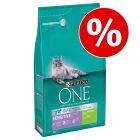 3 kg sau 6 kg Purina ONE Hrană uscată pentru pisici la preț special!