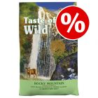 2kg Taste of the Wild Dry Cat Food - Special Price!*