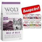 12 kg Wolf of Wilderness + 6 x 300 g Mix Υγρή Τροφή Δωρεάν!