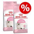 Kokeilupakkaus: 2 x 400 g Royal Canin Kitten