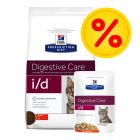 Kombipack: Hill's i/d Digestive Care Prescription Diet Feline - i portionspåse