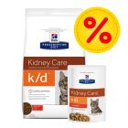 Kombipack: Hill's k/d Kidney Care Prescription Diet  Feline - i portionspåse