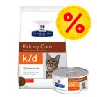 Kombipack: Hill's k/d Kidney Care Prescription Diet Feline - på burk
