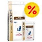 Kombipack: Royal Canin Veterinary Diet - Gastro Intestinal