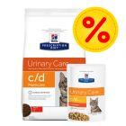 Kombipack: Hill's c/d Multicare Urinary Prescription Diet Feline