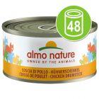 Økonomipakke Almo Nature Legend 48 x 70 g