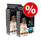 Økonomipakke: 2 eller 3 poser Pro Plan til sparepris!