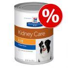 Økonomipakke: Hill's Prescription Diet hundefoder (24 dåser)