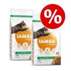 Økonomipakke: 2 poser IAMS tørrfor for katter til lavpris