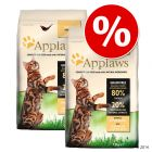 Økonomipakke: 2 store poser Applaws kattefôr