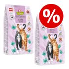 Økonomipakke: 2 store poser GranataPet tørfoder