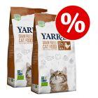 Økonomipakke: 2 store poser Yarrah Øko