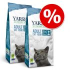 Økonomipakke: 2 store poser Yarrah Øko kattefoder