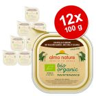 Økonomipakke: 12 x 100 g Almo Nature BioOrganic Maintenance Øko