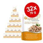Økonomipakke: 32 x 70 g Applaws portionsposer i gelé