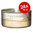 Økonomipakke: 24 x 70 g Applaws Senior dåser i gelé