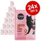 Økonomipakke: 24 x 100 g Cosma Asia portionspose