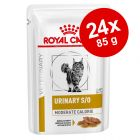Økonomipakke: 24 x 85 g Royal Canin Veterinary Diet