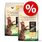 Økonomipakke: 2 x 7,5 kg Applaws tørfoder