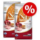 Økonomipakke: 2 x 5 kg Farmina N&D Low Grain