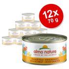 Korzystny pakiet Almo Nature, mięso, 12 x 70 g