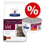 Kuiva- ja märkäruoka: Hill's Prescription Diet Feline