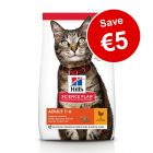 Large Bags Hill's Science Plan Dry Cat Food - €5 Off!*
