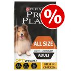 Large Bags Purina Pro Plan Dry Dog Food + 2kg/2.5kg Extra Free!*