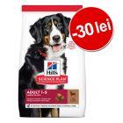 30 lei reducere! 14 kg Hill's Science Plan hrană uscată câini