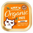 Lily's Kitchen Organic Chicken Dinner for Cats