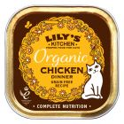 Lily's Kitchen Organic Chicken Dinner Wet Cat Food