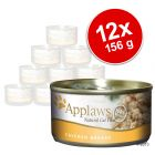 Lot Applaws 12 x 156 g pour chat