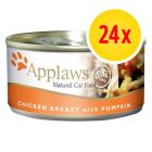 Lot Applaws 24 x 70 g
