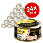 Lot GimCat ShinyCat 24 x 70 g pour chat