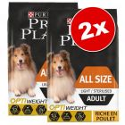 Lot PURINA PRO PLAN OPTINUTRITION