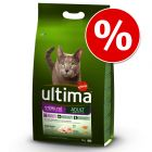Lot Ultima 2/3 x 1,5/3/7,5 kg pour chat