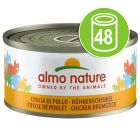 Lot Almo Nature 48 x 70 g pour chat