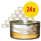 Lot Applaws 24 x 70 g