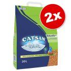 Lot économique Catsan pour chat