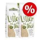 Lot économique : litière agglomérante Greenwoods en fibres végétales pour chat