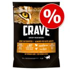 Lot Crave Adult 5 x 750 g pour chat