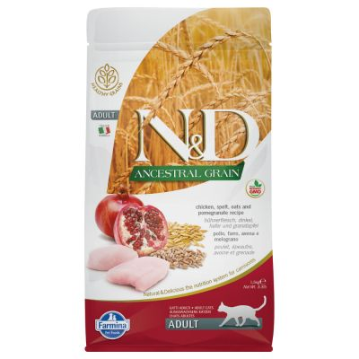 Lot Farmina N&D 3 x 1,5 kg pour chat