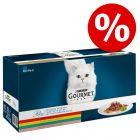 Lot Gourmet Perle 60 x 85 g pour chat à prix avantageux !
