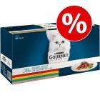 Lot Gourmet Perle 60 x 85 g pour chat à prix spécial !