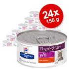 Lot Hill's Prescription Diet Feline en boîtes 24 x 156 g pour chat