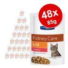 Lot Hill's Prescription Diet Feline en sachets fraîcheur 48 x 85 g pour chat