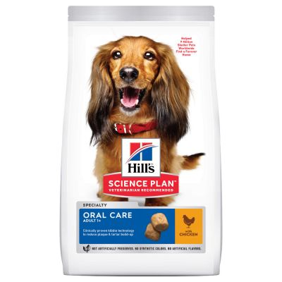 Lot Hill's Science Plan Canine 3x pour chien
