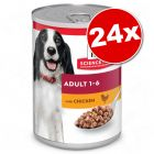 Lot Hill's Science Plan 24 x 363 g / 370 g pour chien
