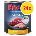 Lot multi-saveurs Rocco Classic 24 x 800 g